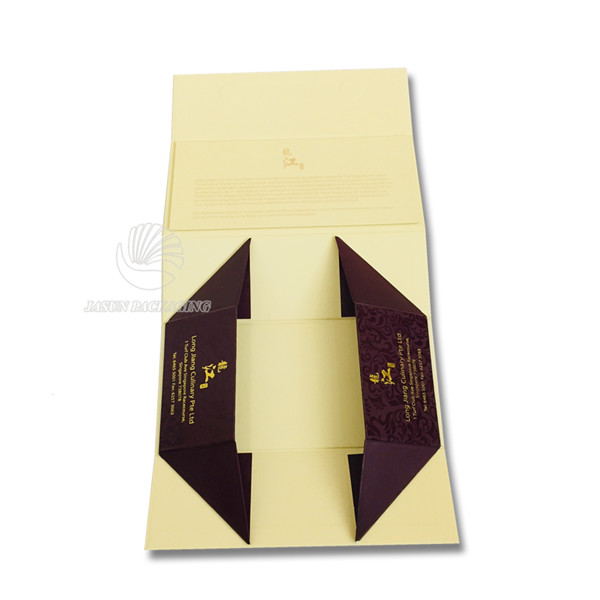 Custom Logo Folding Magnetic Paper Gift Box